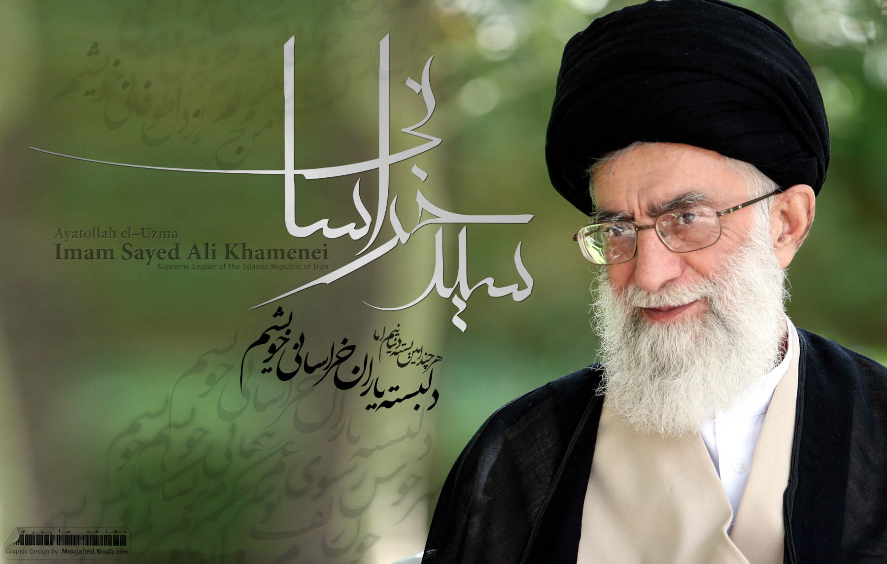 http://moujahed.persiangig.com/image/(2)sayyed%20Khorasani%20%D8%B3%DB%8C%D8%AF%20%D8%AE%D8%B1%D8%A7%D8%B3%D8%A7%D9%86%DB%8C%20-%20medium.jpg